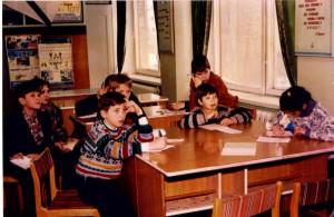 1992 Авторский класс 2